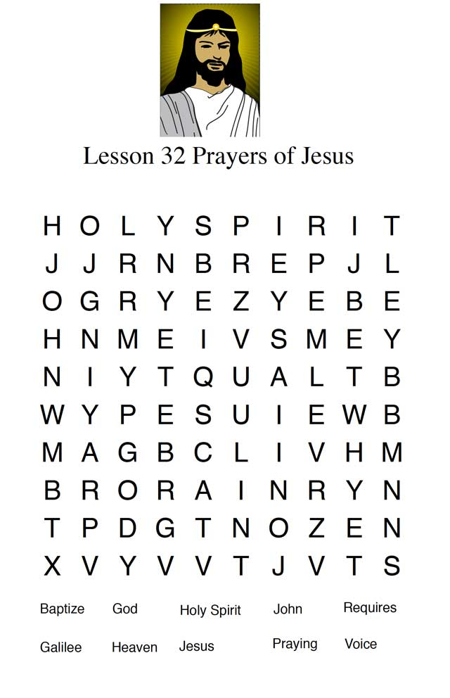 Words search puzzle image of the words found in scriptures about Jesus baptismal prayer.